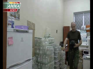 Новороссия. Гуманитарка от