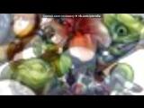 С моей стены под музыку OST Форсаж 4 - Don Omar - Virtual Diva. Picrolla