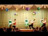 Венгерский танец Чардаш.
