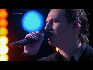 Андрей Лефлер - Песня о Корабле (Голос. 3 сезон 13 выпуск)