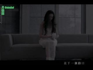 [MV Sub Español] Show Luo - Zi Wo Cui Mian (Auto hipnosis)