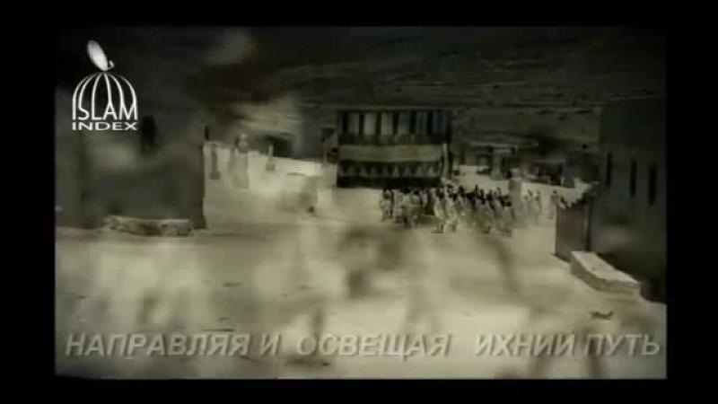 Мишари Рашид нашид о Пророке Мухаммаде .с а в