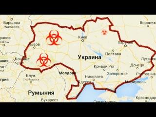Бактериологическое оружие на Украине есть! (Опубликовано 4 авг. 2014 г.) --Pol-Rus--