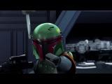 Lego Звездные войны: Награда Бомбада (Lego Star Wars: Bombad Bounty, 2010)