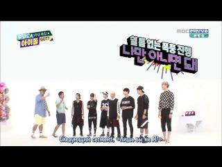 [RUS SUB: SHOW][23.07.14] GOT7 @ Weekly Idol 3rd Anniversary