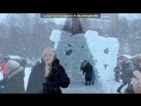 Ижевск, новогодние каникулы под музыку Bahh Tee - Свадебный Фотограф. Picrolla