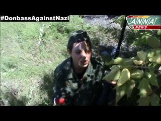 ДНР. Ополчение. Женщина-снайпер из Беларуси. 11 июля 2014