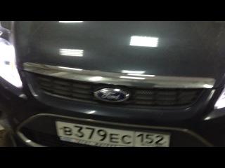 Установка на Форд Фокус 2 биксеноновых линз CarLight и гибких ДХО 60 см