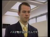 Minna no Nihongo II dai 39 ka
