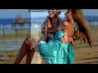 «Кристина и Данил» под музыку даня и крис добродушные - Вы самая лучшая пара ♥. Picrolla