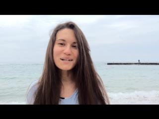 Мария Чайковская - новая песня. Красота.
