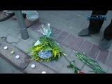 У посольства Украины в Москве полиция задержала участников акции