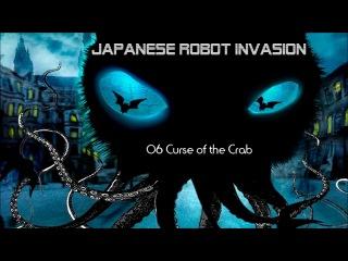 Lovelorn Dolls - Japanese Robot Invasion (Full Album)