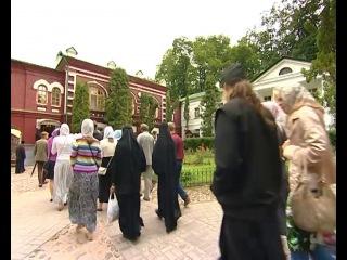 Свято-Успенский Псково-Печерский монастырь (RTG TV)