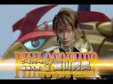 Engine Sentai Go-Onger Clean OP (4 of 6)