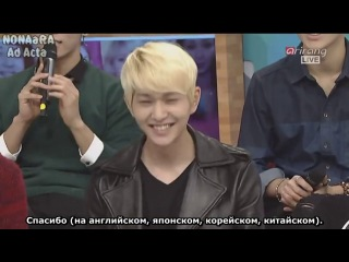After School Club ep.29 - SHINee - httpvk._002