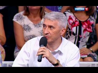 Прямой эфир - Жених сжёг невесту за измену... ( 28/08/2014 )