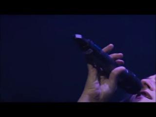 Archive - You Make Me Feel (Live with Orchestra (Rock en Seine, Domaine de St Cloud, France, 2011))