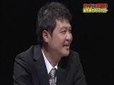 Gaki No Tsukai #1223 2014.09.21 - 100 Questions Hotohara Toru