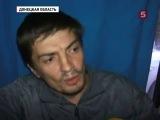 Новороссия и Киев возобновили обмен пленными Процедура прошла накануне под Донецком. Изначально была заявлена формула «30 на 30