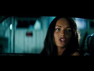 Фильмы с Меган Фокс (Megan Fox, film, эротика, подборка, актриса, голая)