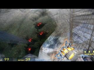 HL2 прохождение Окроева часть 33 . По СИТИ 17 .