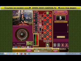 Чесний онлайн-казино Правда про казино
