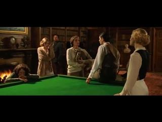 Легкое поведение (художественный фильм 2008)