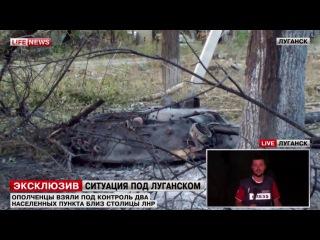Армия ЛНР уничтожила несколько танковых колонн в Лутугино (Опубликовано 2 сент. 2014 г.)