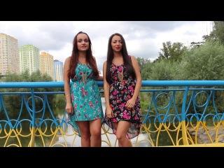 DJ DUO HARD CANDIES Video Invitation to VIP Jasmin and Manhattan Night Club, 23 August