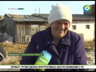 Села Казахстана косит таинственная сонная болезнь