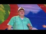 КВН Город Пятигорск + Парапапарам  2014 Летний кубок. Конкурс одной песни