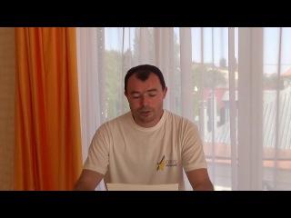 Программа партии СИРИУС. Игорь Беляк