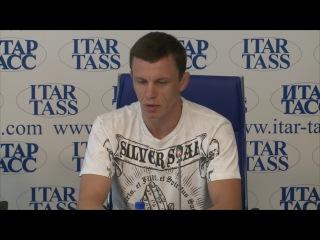 ИТАР-ТАСС: Пресс-конференция перед поединком Чемпионов России и Украины