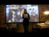 Ірена Смачило - Salve X (Постмайданівська поезія)