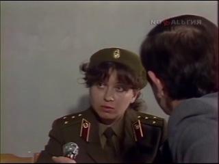 до 16 и старше. Зона (1989)