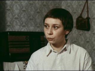 Взять живым. 3-я серия (1982)