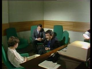 Следствие ведут Знатоки. 20-е дело - Бумеранг. 2-я серия (1987)
