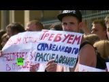 На коленях, с поднятыми руками: студенты провели акцию у посольства США в Москве