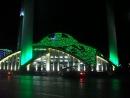 г Аргун Чечня Мечеть Сердце матери