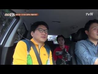 오늘부터 출근 - Ep.03 - 로이킴 무삭제 상반신 탈의장면 대공개!