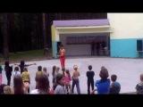 2014 Купалинка 2 смена физрук тиктоник танцевал))))