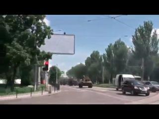 Колонна военной техники в Донецке 09.07.2014 Батальен Восток въезжает в Донецк!