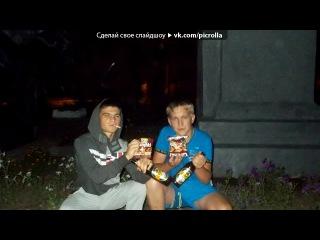«С моей стены» под музыку [01.08.11] Inna Feat Flo Rida - Club Rocker (Odd Remix Edit) [vkontakte.ru/newklub] [Самый новый клубняк 2011] . Picrolla
