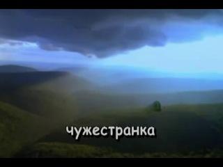 Шарманка (КАРАОКЕ) — Н.Басков