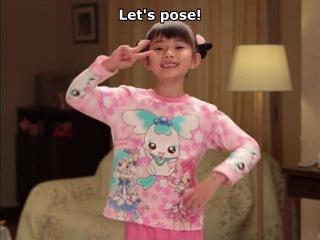 Tensō Sentai Goseiger: Let's Pose Pajama Commercial (English Subbed)