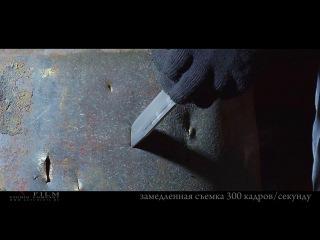 Ножи из Литого булата
