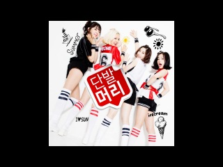 (Bob Girls) - Oh My Boy (Summer Edit)(Audio)