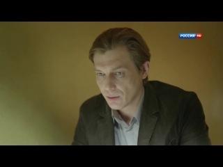 Анастасия Заворотнюк в эпизоде 25 серии сериала