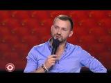 Руслан Белый в Сочи (Comedy Club)